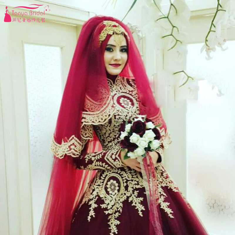 Burgundy luxury long sleeve muslim wedding dresses tulle for Burgundy and gold wedding dress