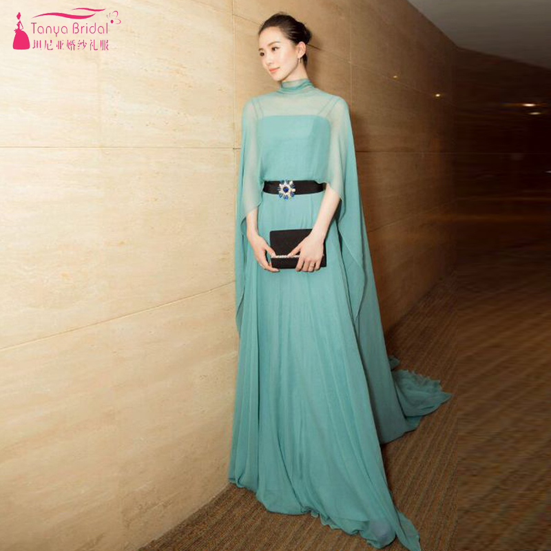 Turquoise A Line Chiffon Prom Dresses Indian Event Gowns With Shawl